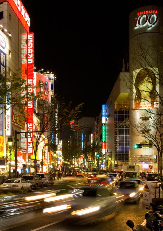 1. Tokyo, Japan