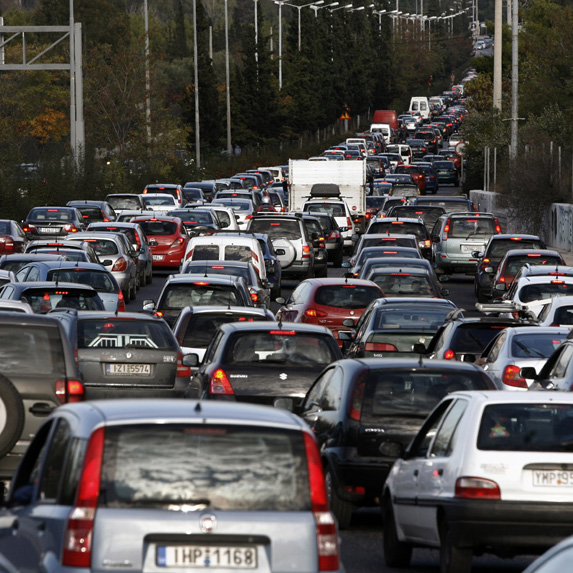 Athens, Greece commute cost