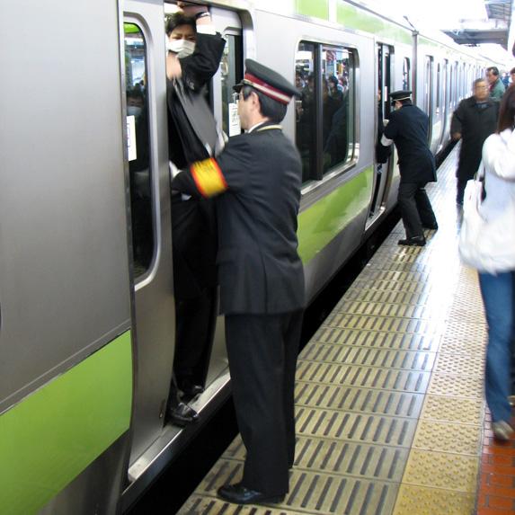 13. Train Pusher