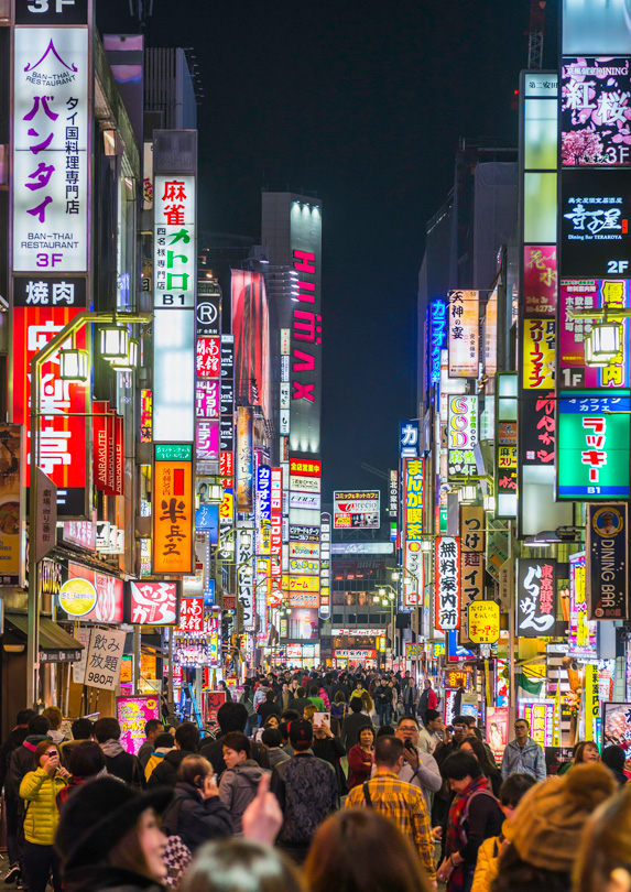 busy-intersection-in-japan