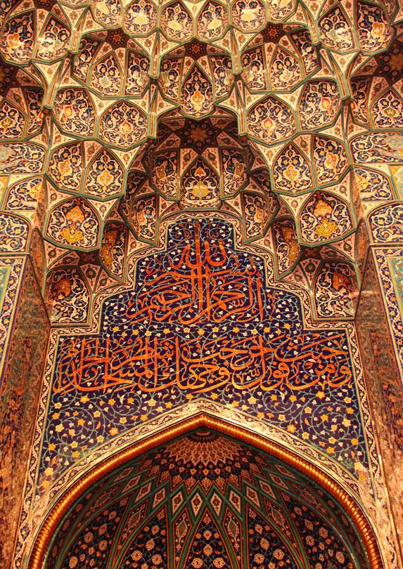 oman-intricate-tile