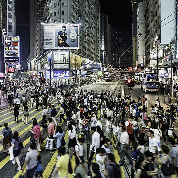 Hong Kong, People's Republic of China