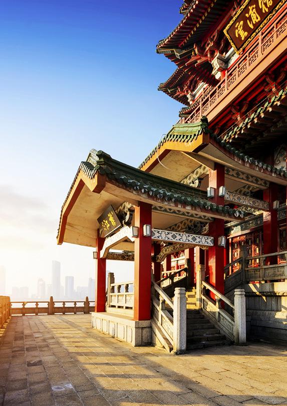 4. Beijing, China