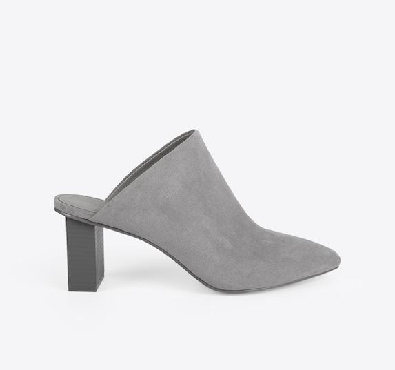 Grey suede shoe in a mule style