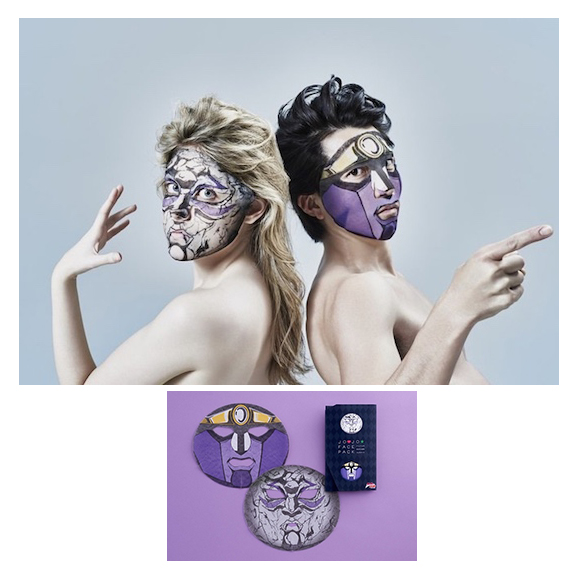 A black-haired man and blonde woman wearing purple and black superhero masks and a photo of the unused products below.