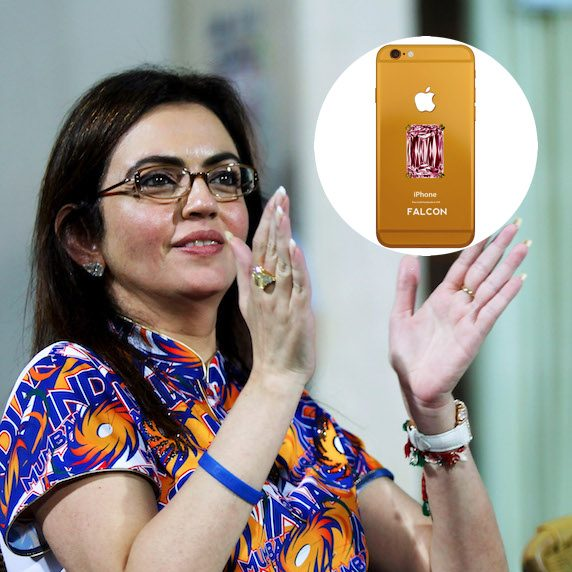 Nita Ambani with an inset image of the gold and pink diamond cell phone