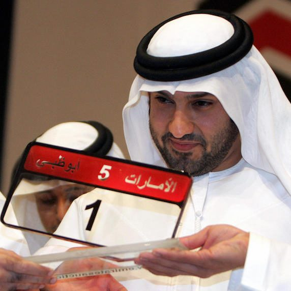 Saeed Abdul Ghaffar Khouri holds the most expensive license plate in the world