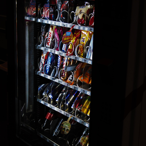 a stocked vending machine